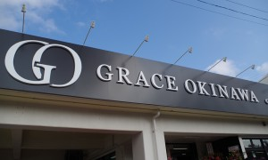 grace_main