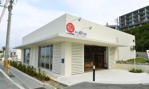 47store_gaikan1