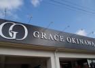 grace_gaikan1