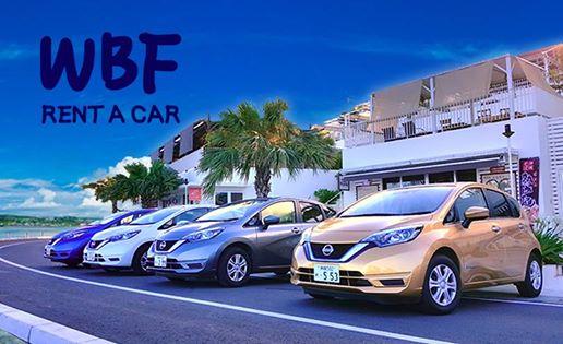WBFレンタカー及びGRACE OKINAWA 台湾予約センターオープンのお知らせ